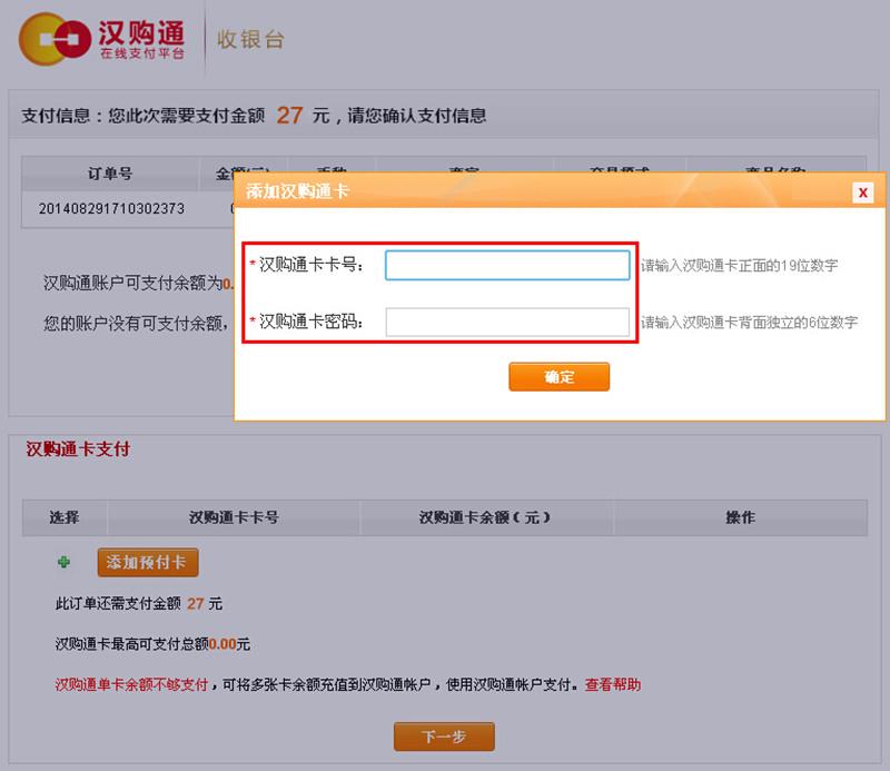 怎么更改微信密码,怎么更改微信支付密码
